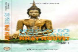 Phật giáo Thiền tông Việt Nam