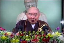 Ý nghĩa cầu siêu trong Phật giáo