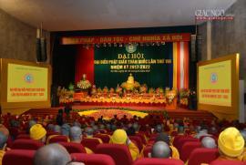 TƯGH viếng tang nguyên Thủ tướng Phan Văn Khải