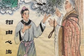 Vì sao người dân Bhutan không sợ… chết?