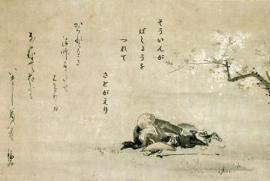 Thiền