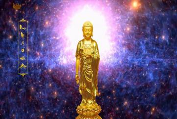 Bước chuyển từ triết lý Niệm Phật đến tín ngưỡng Niệm Phật