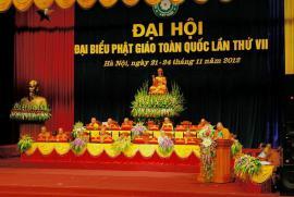 Thông điệp Phật đản PL.2561 của Đức Pháp chủ GHPGVN HT Thích Phổ Tuệ