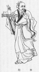 HuaTuo