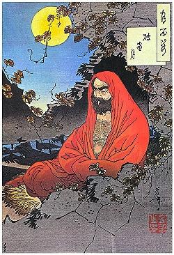 bodedatma-yoshitoshi
