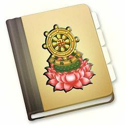 So Sánh Kinh Bệnh (s.v,81) Trong Tương Ưng Và Bản Kinh Tương Đương Trong Hán Tạng.
