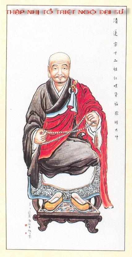 100 Bài Kệ Niệm Phật