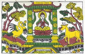 Tranh 4. Bà Chúa Ba trong chùa Hương Tích