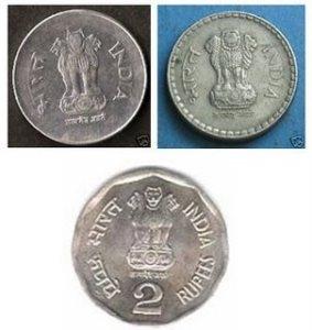 Tiền cắc Ấn độ