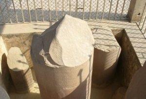 Trụ đá nguyên thủy