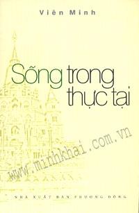 song_trong_thuc_tai_bia