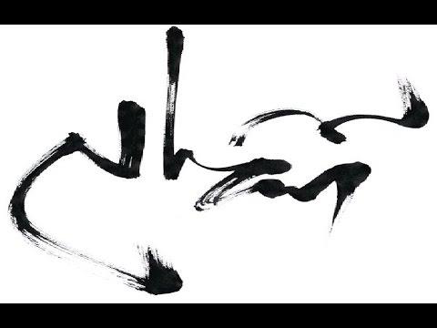 Lời Phật dạy về chữ nhẫn bổ ích