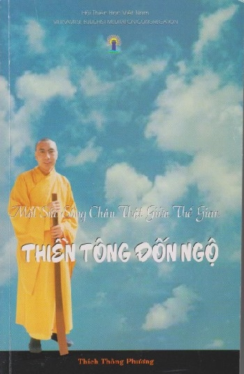 thientongdongo-bia-med