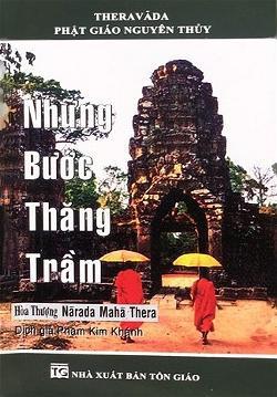 Những Bước Thăng Trầm - Narada Maha Thera