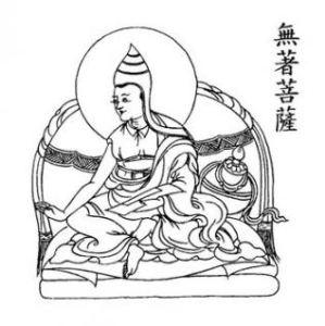 dailuansu-votruoc-content