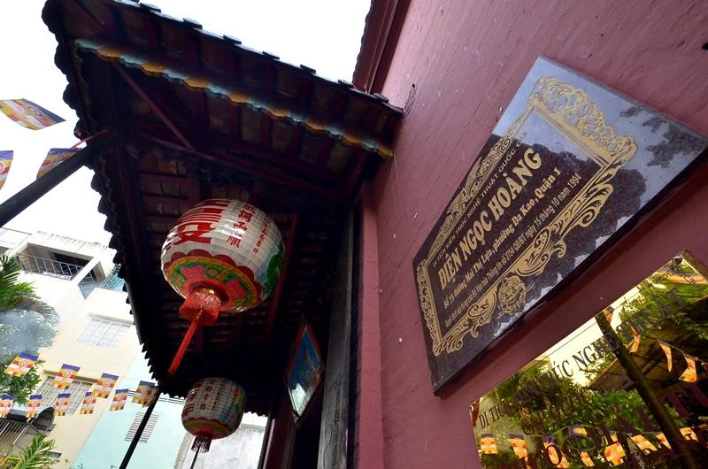 Năm 1994, chùa Ngọc Hoàng được công nhận là Di tích kiến trúc nghệ thuật cấp quốc gia.